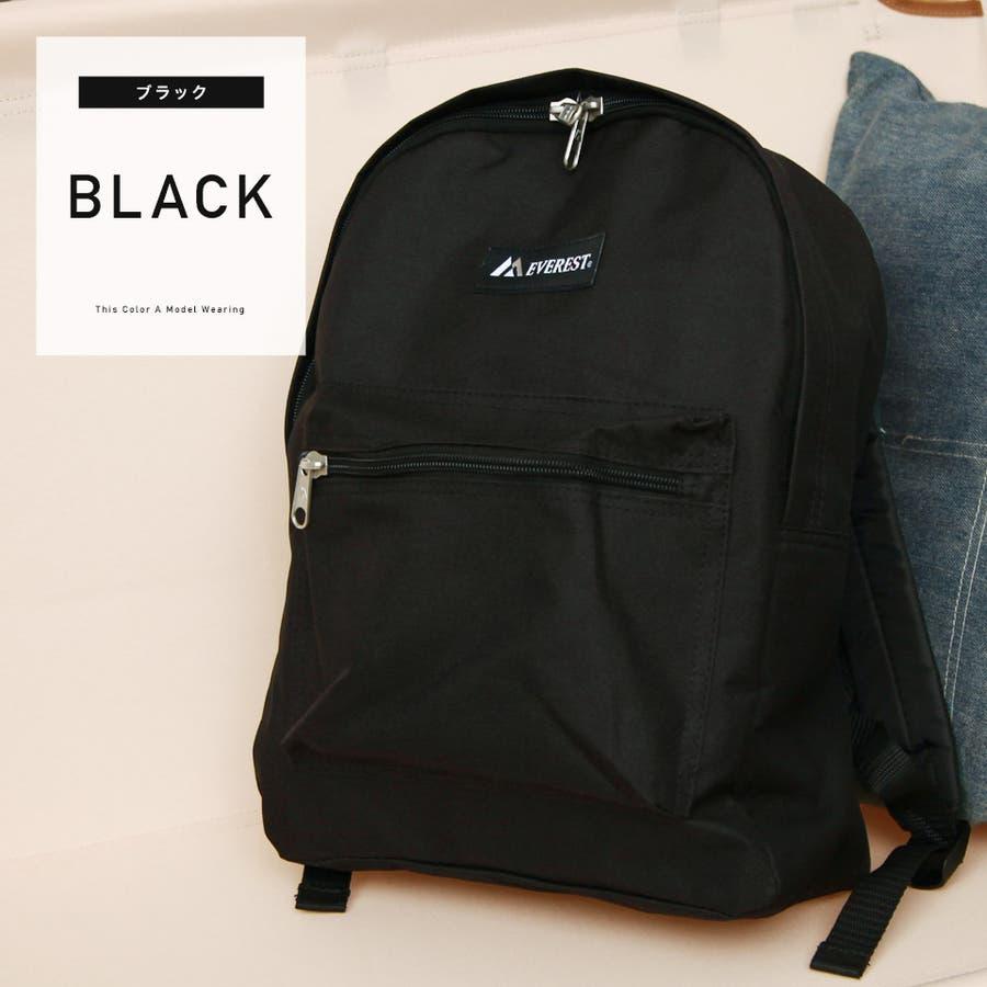 ◆Everestカラーバッグ◆ 21