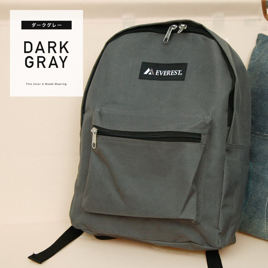 ◆Everestカラーバッグ◆ 25