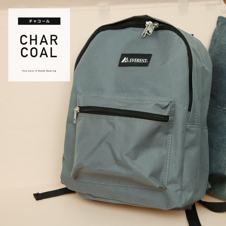◆Everestカラーバッグ◆ 26
