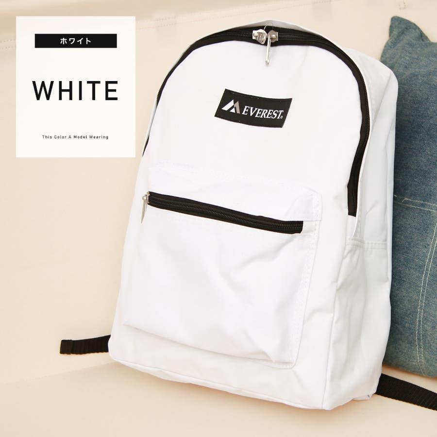 ◆Everestカラーバッグ◆ 16