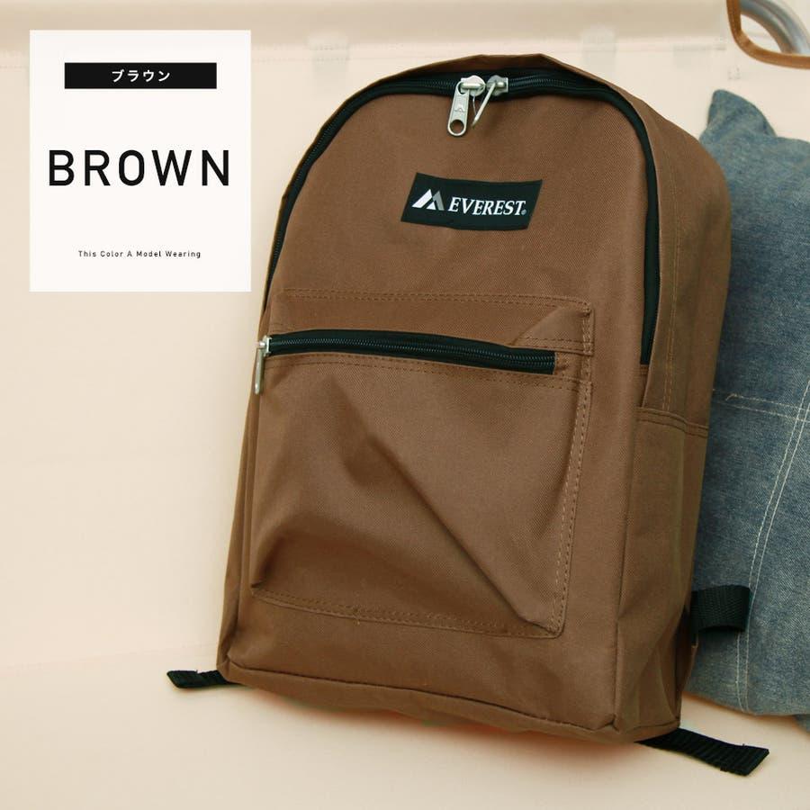 ◆Everestカラーバッグ◆ 29