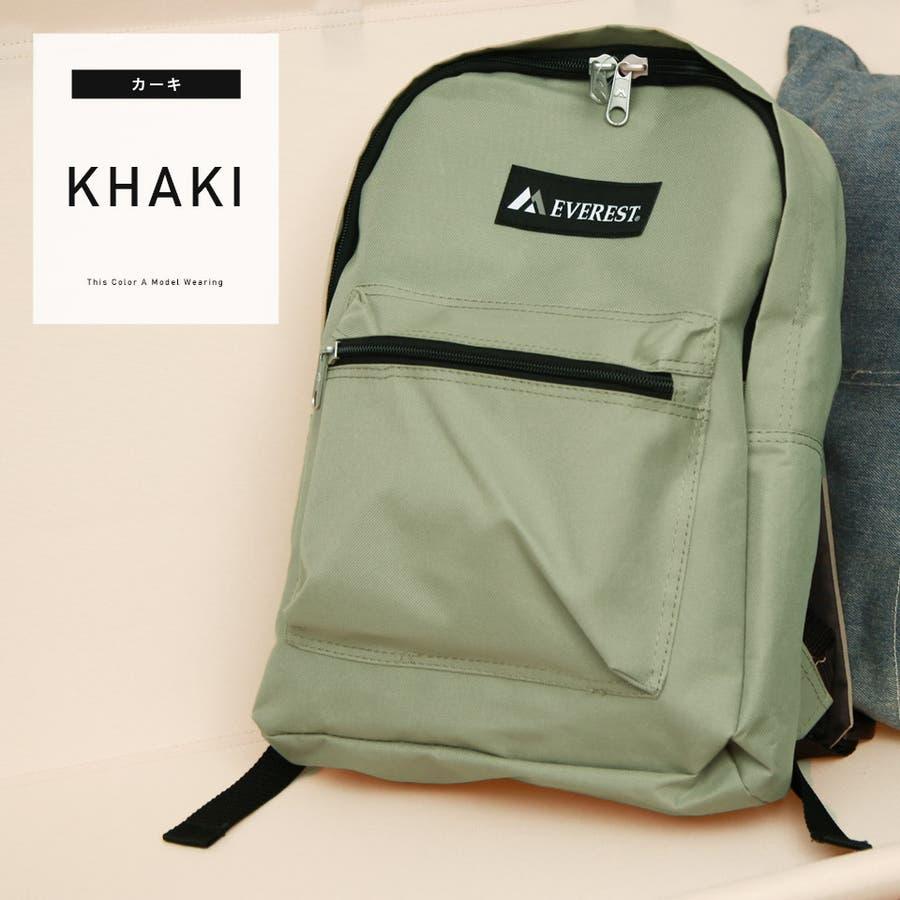 ◆Everestカラーバッグ◆ 53