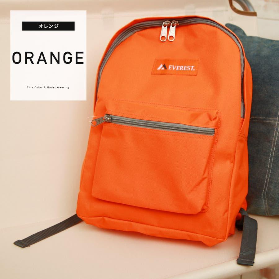 ◆Everestカラーバッグ◆ 99