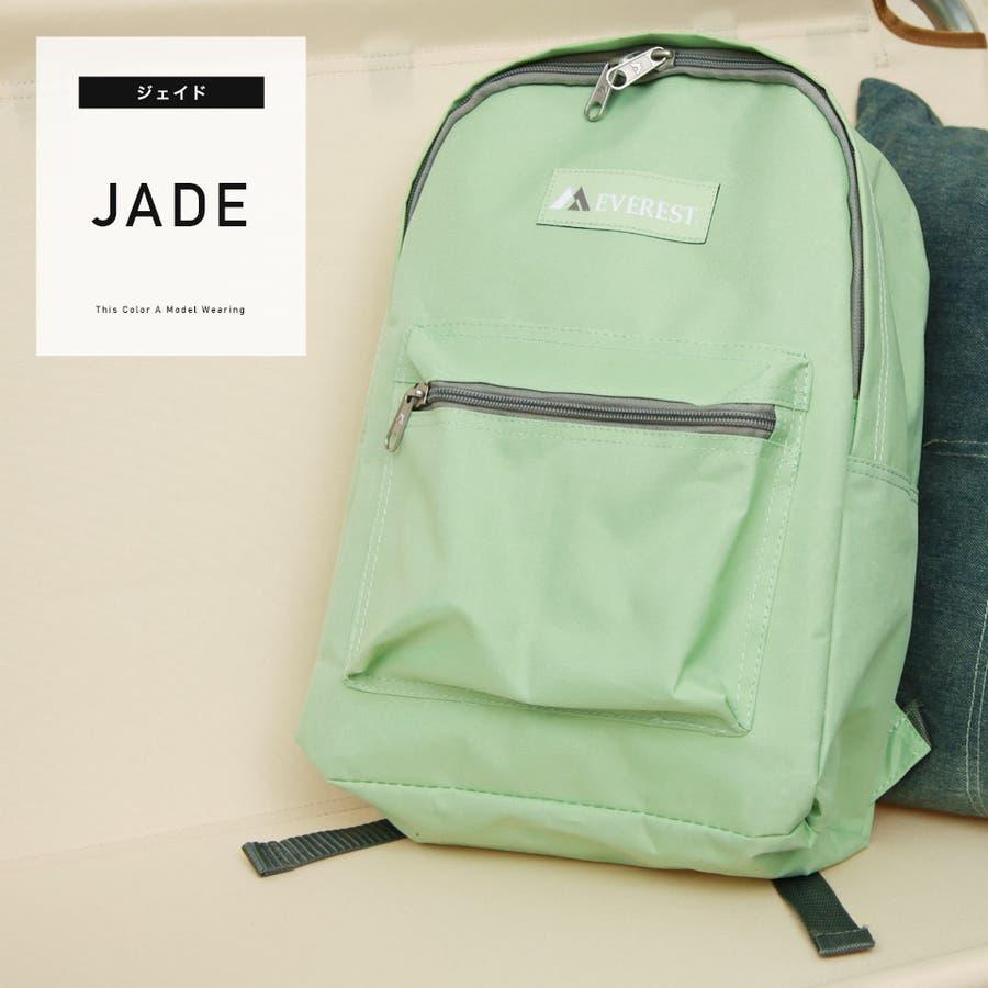 ◆Everestカラーバッグ◆ 47