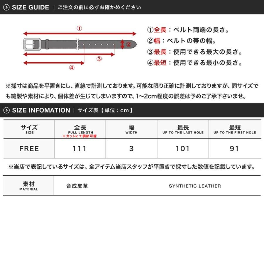 ◆合皮ビジネスベルト◆ 3