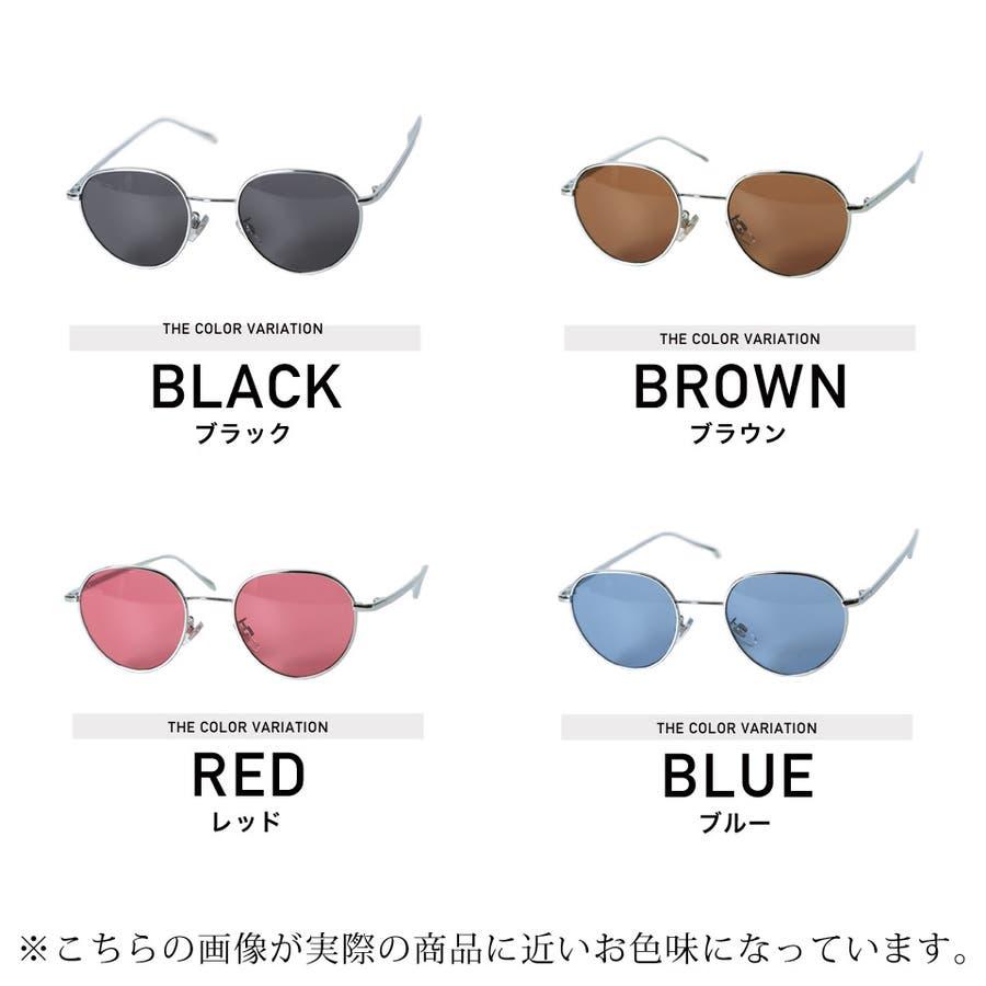 ◆クラウンパント型サングラス◆ 2