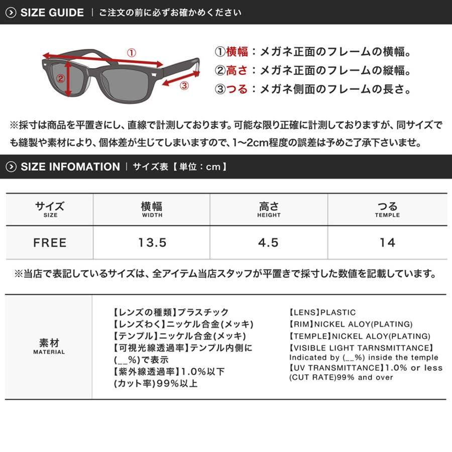 ◆クラウンパント型サングラス◆ 3