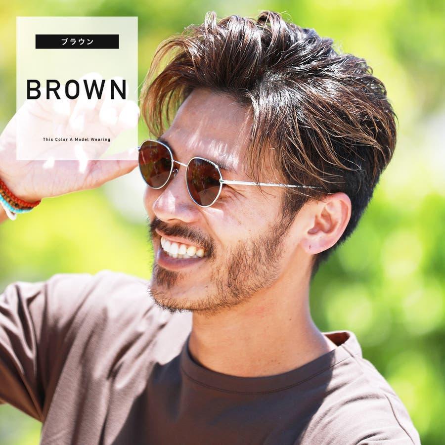 ◆クラウンパント型サングラス◆ 29