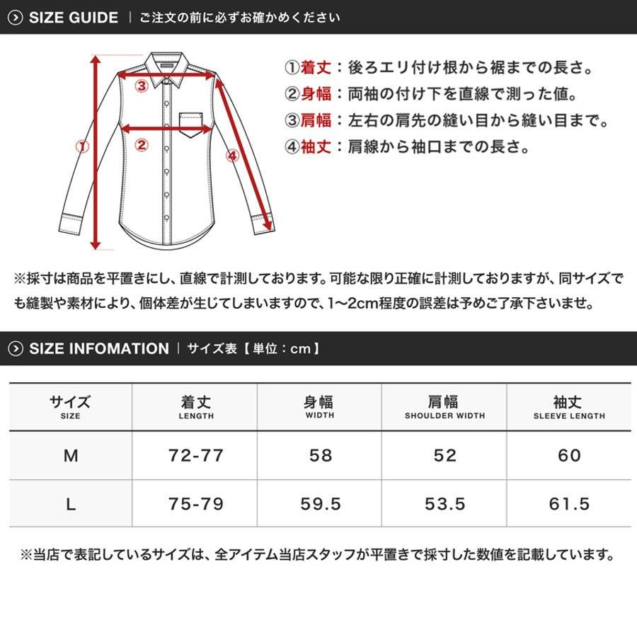 定番◆roshell(ロシェル)チェック長袖シャツ◆ 3