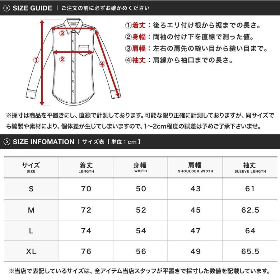 メンズ チェックシャツ シャツ トップス 定番◆roshell(ロシェル)裏ボアチェックシャツ◆ 3