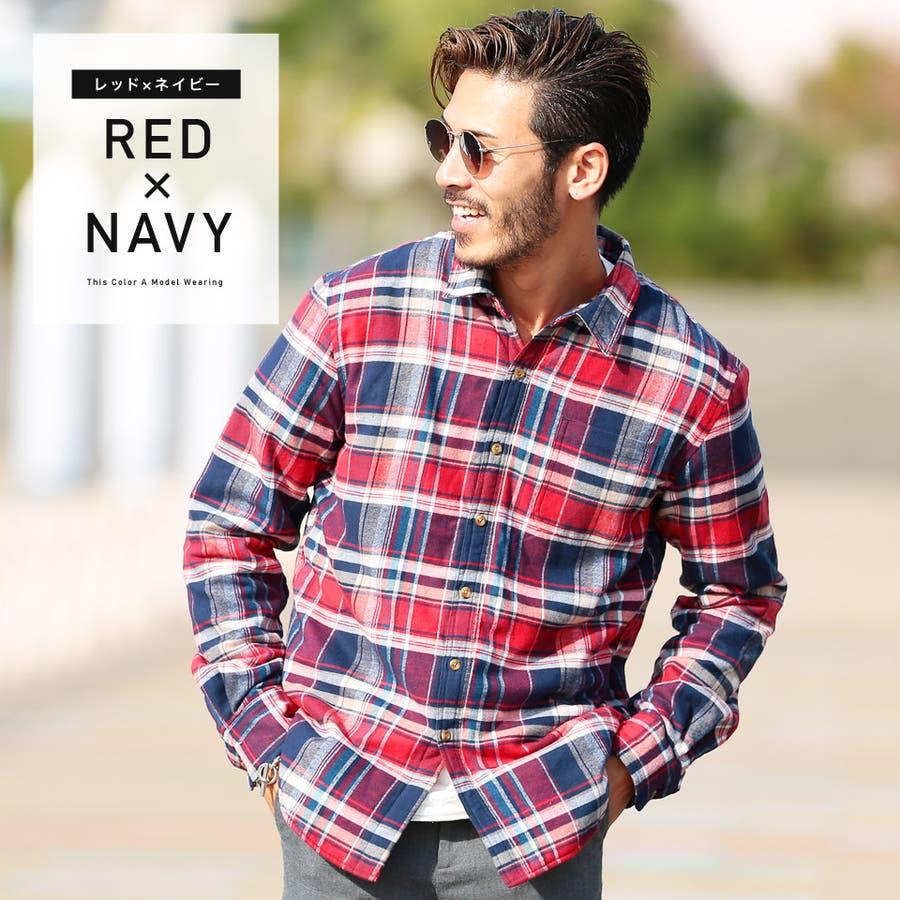 メンズ チェックシャツ シャツ トップス 定番◆roshell(ロシェル)裏ボアチェックシャツ◆ 94
