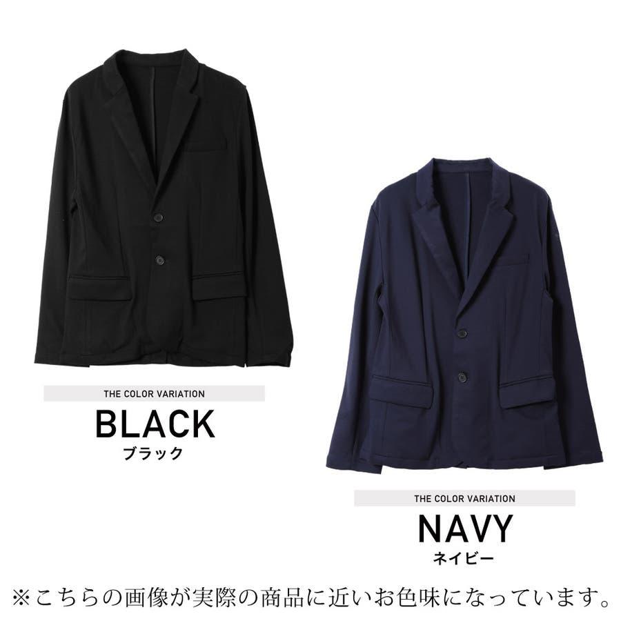 定番◆ポンチカットテーラードジャケット◆ 2