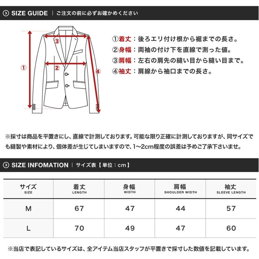 定番◆ポンチカットテーラードジャケット◆ 3