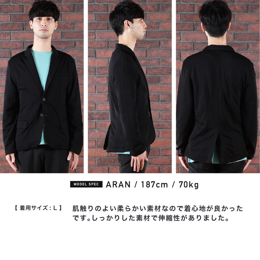 定番◆ポンチカットテーラードジャケット◆ 7