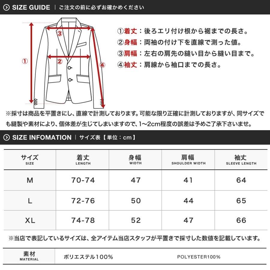 定番◆ニットフリーステーラードジャケット◆ 3