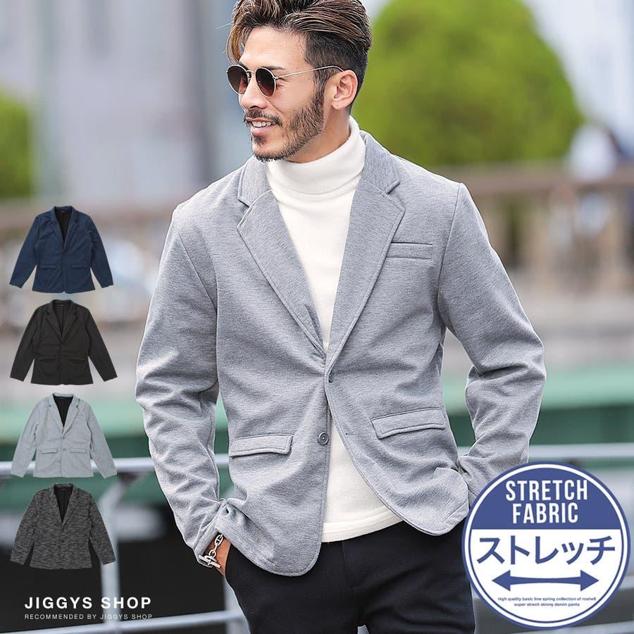 定番◆防風テーラードジャケット◆ 1