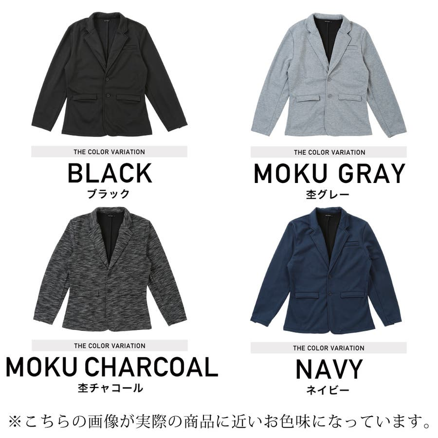 定番◆防風テーラードジャケット◆ 2