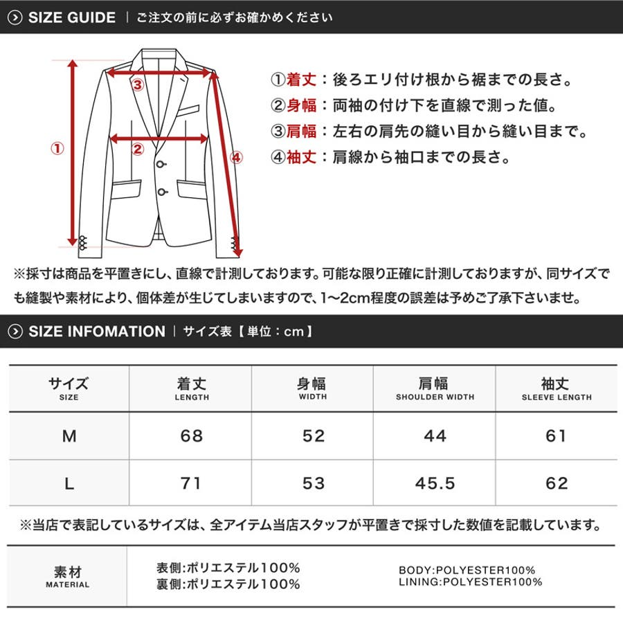 定番◆防風テーラードジャケット◆ 3