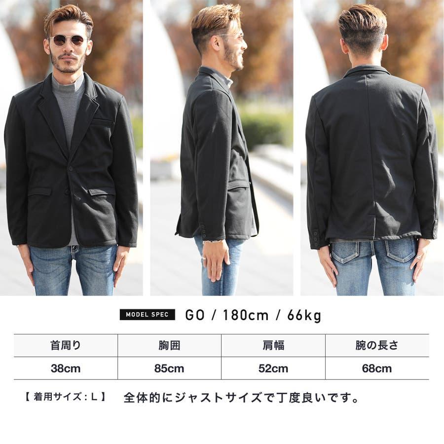 定番◆防風テーラードジャケット◆ 7
