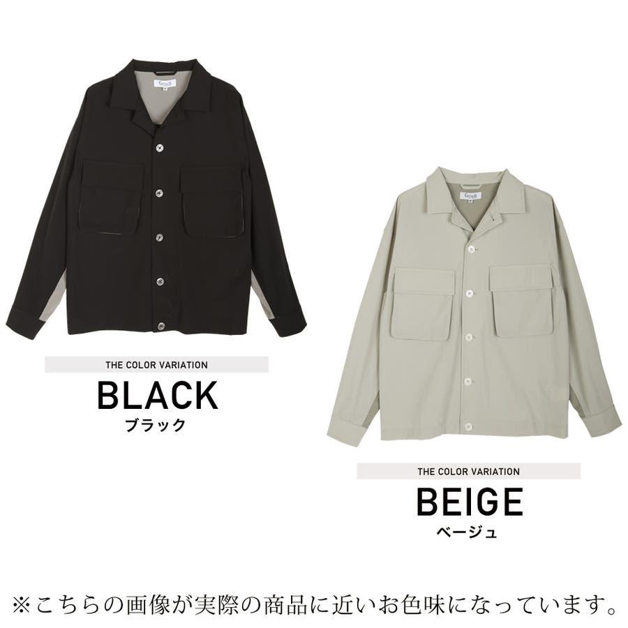 定番◆ビッグポケットバイカラーシャツ◆ 2
