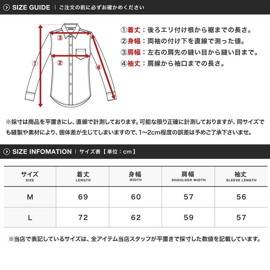 定番◆ビッグポケットバイカラーシャツ◆ 3