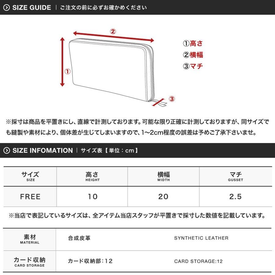◆ラウンドジップロングウォレット◆ 3