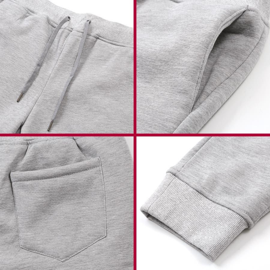 ◆roshell(ロシェル) 裏ボアパンツ◆ジョガーパンツ メンズ スウェットパンツ メンズファッション おしゃれ 下 スリム 細身パンツ無地 厚手 秋服 冬服 ルームウェア もこもこ レディース 暖かい 5