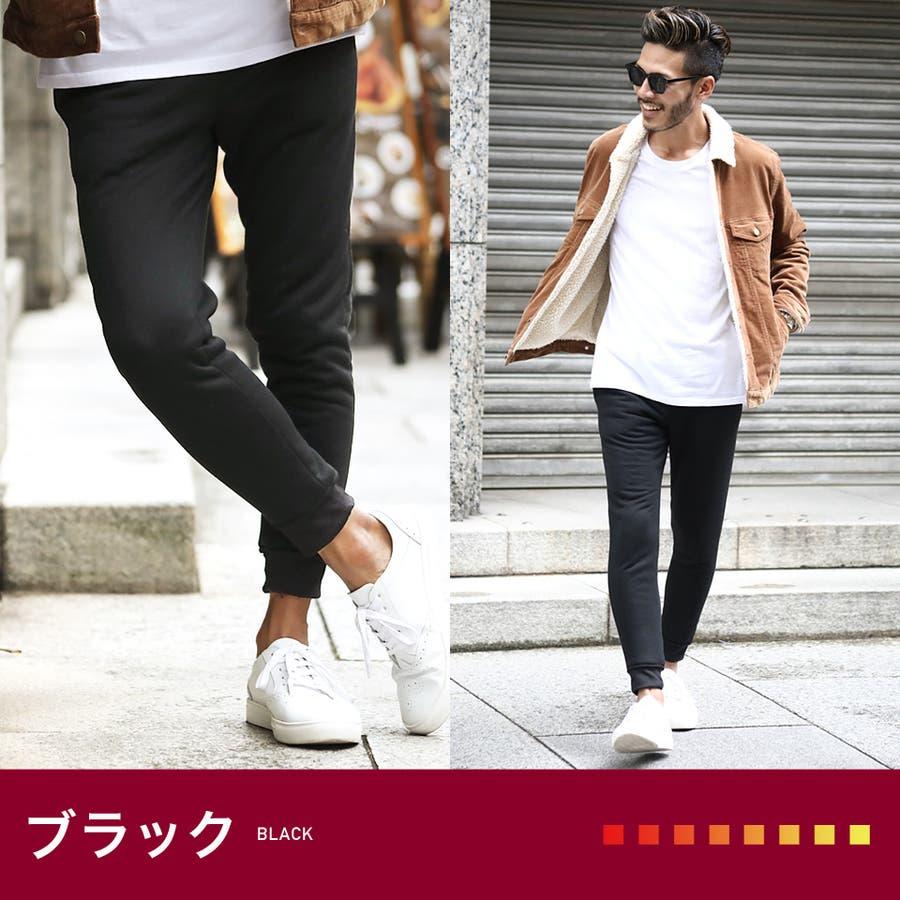 ◆roshell(ロシェル) 裏ボアパンツ◆ジョガーパンツ メンズ スウェットパンツ メンズファッション おしゃれ 下 スリム 細身パンツ無地 厚手 秋服 冬服 ルームウェア もこもこ レディース 暖かい 10
