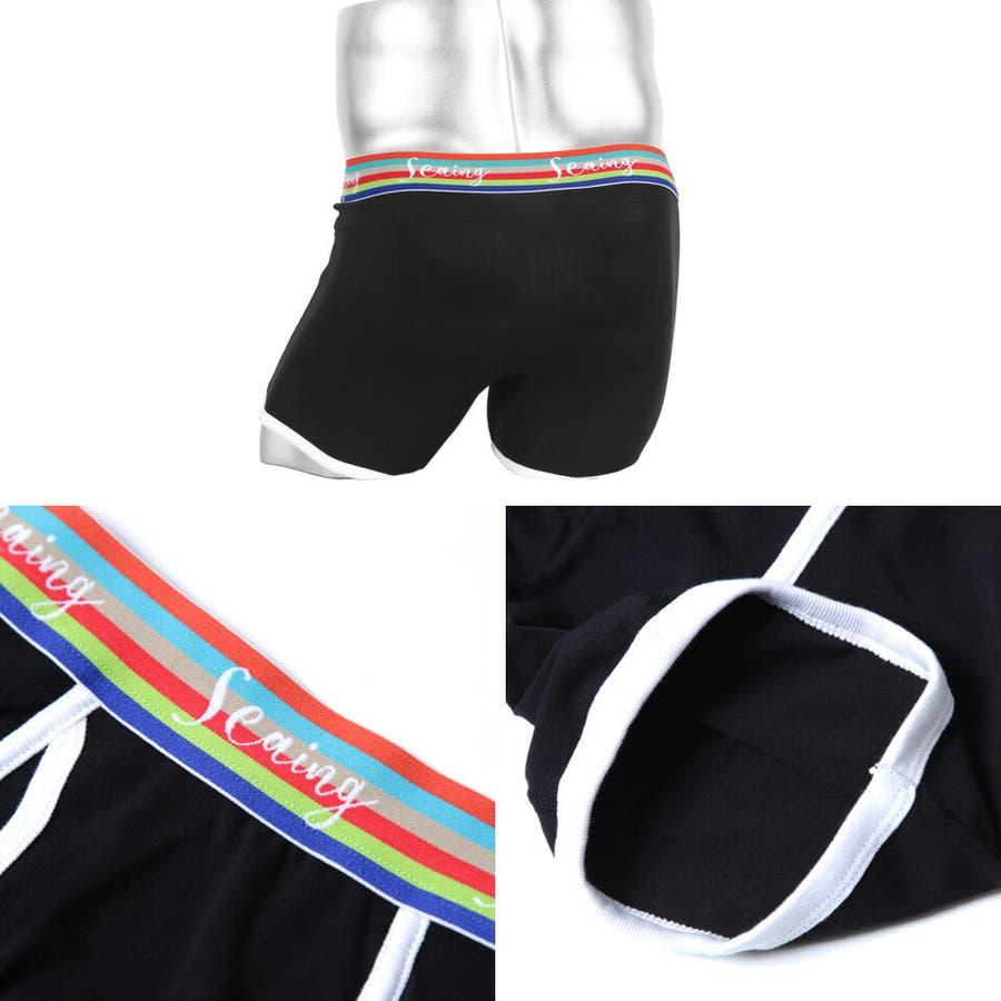 ◆ウエストカラーボーダーボクサーパンツ◆ボクサー ボクサーパンツ メンズ ブランド 下着 ボクサーブリーフ boxer briefsMen's 誕生日 プレゼント ギフト 彼氏 男性 父 4