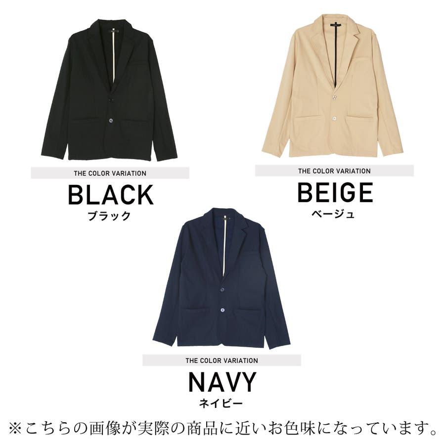 定番◆NIIRUS(ニールス)強撚糸テーラードジャケット◆ 2