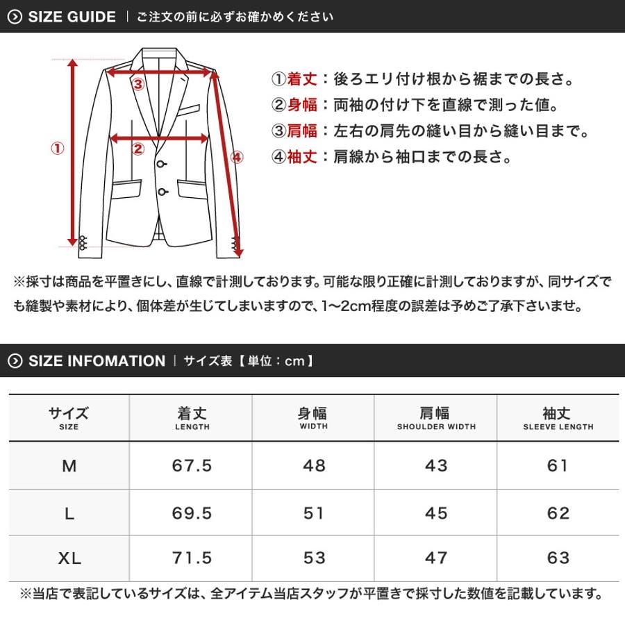 定番◆NIIRUS(ニールス)強撚糸テーラードジャケット◆ 3