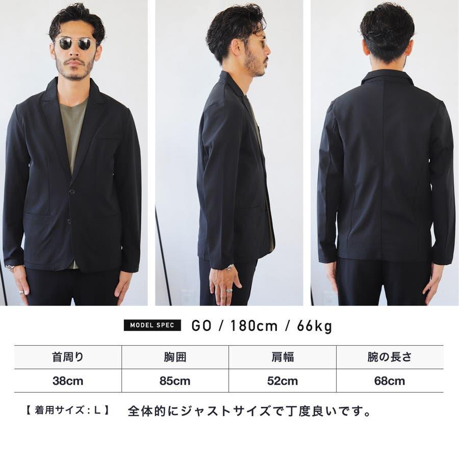 定番◆NIIRUS(ニールス)強撚糸テーラードジャケット◆ 7