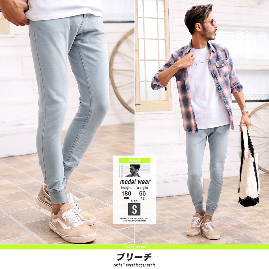 ジョガーパンツ メンズ スウェットデニム 服◆スウェットデニムジョガーパンツ◆ 73