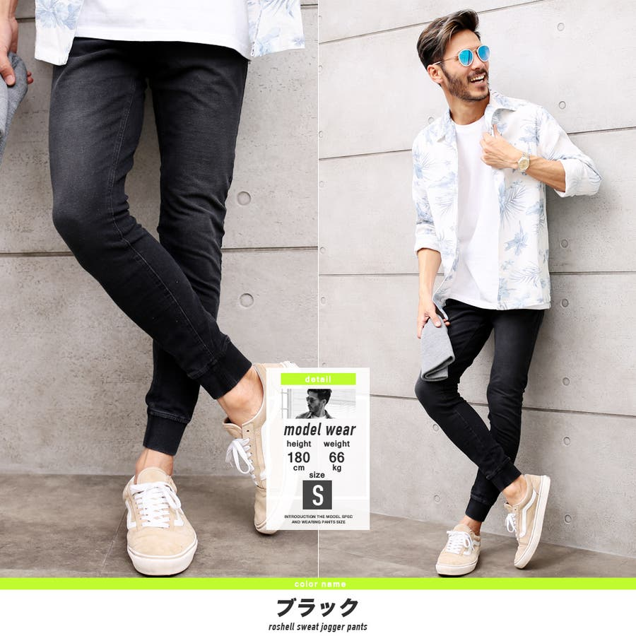 ジョガーパンツ メンズ スウェットデニム 服◆スウェットデニムジョガーパンツ◆ 21
