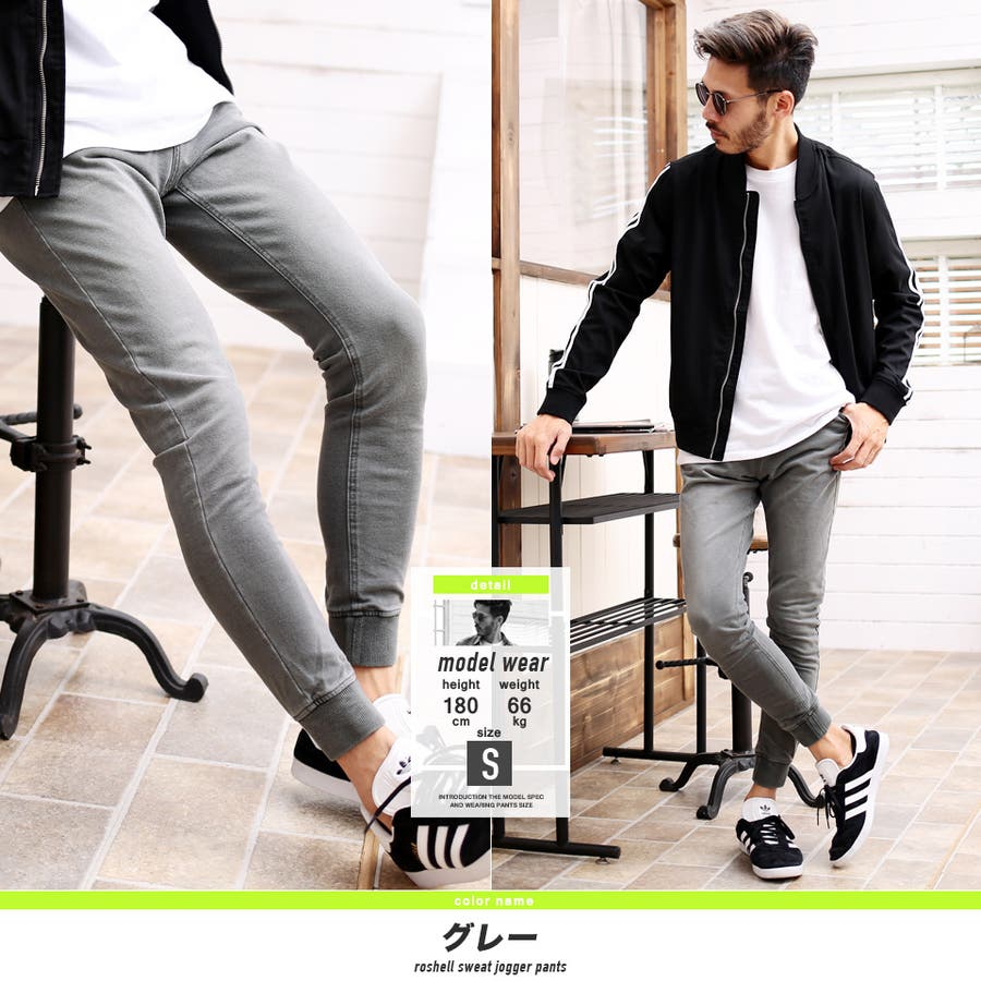 ジョガーパンツ メンズ スウェットデニム 服◆スウェットデニムジョガーパンツ◆ 23