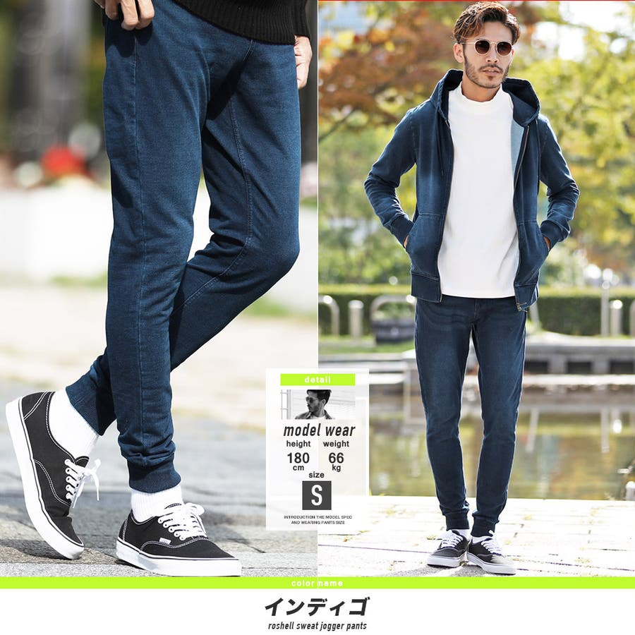 ジョガーパンツ メンズ スウェットデニム 服◆スウェットデニムジョガーパンツ◆ 70