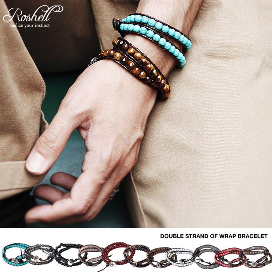 505cf4851c9484 Roshell(ロシェル) 本革×天然石2連ラップブレス[品番:JG000005385 ...