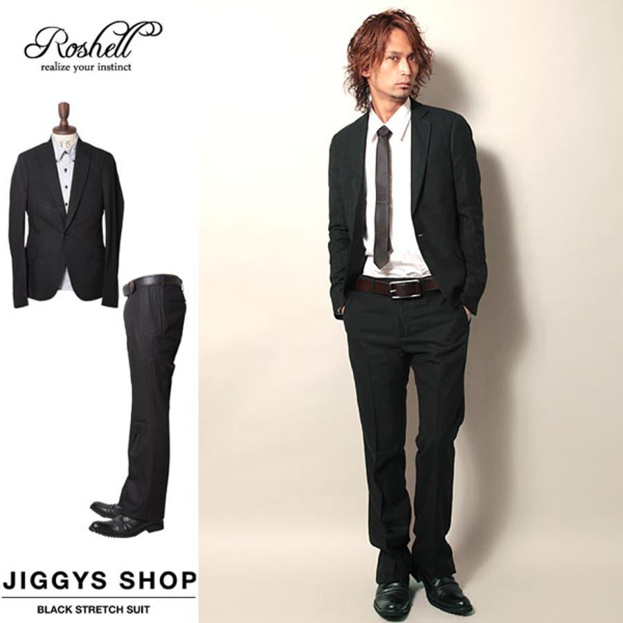 ◇Roshell(ロシェル) ブラックストレッチスーツ◇メンズ