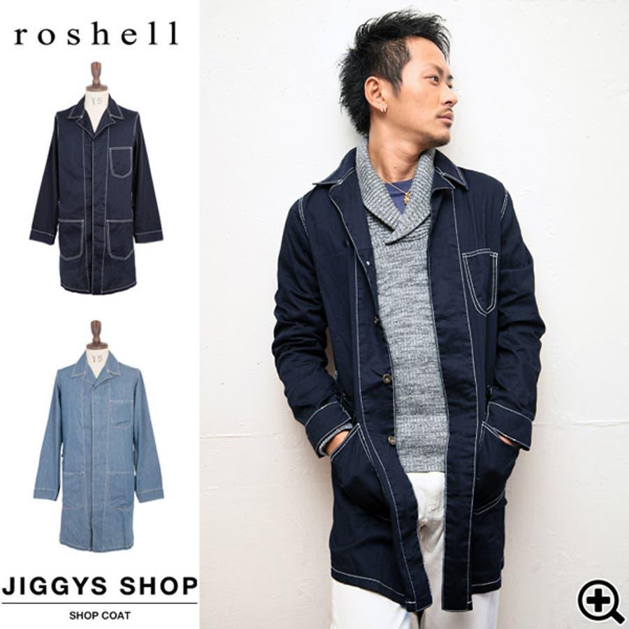 ◆Roshell(ロシェル) ショップコート◆お兄系 Mens コート メンズ ステンカラー