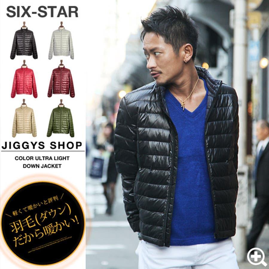 ◆SIX,STAR(シックススター) カラーウルトラライトダウンジャケット◆お兄