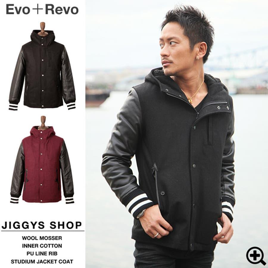 ◇Evo+Revo(エヴォレヴォ) ウールモッサー中綿PUラインリブスタジャンコート◇お兄系