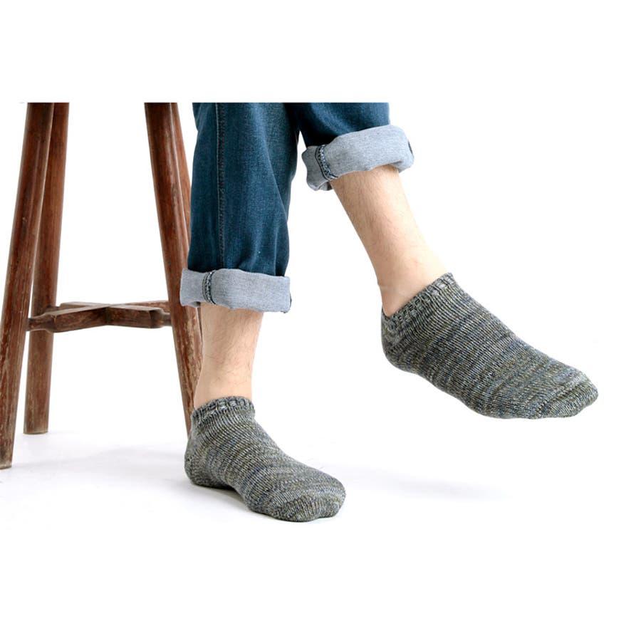 ◇5カラーミックスソックス◇靴下 メンズ ブランド おしゃれ ビジネス ブランド 無地 くるぶし ソックス スニーカー