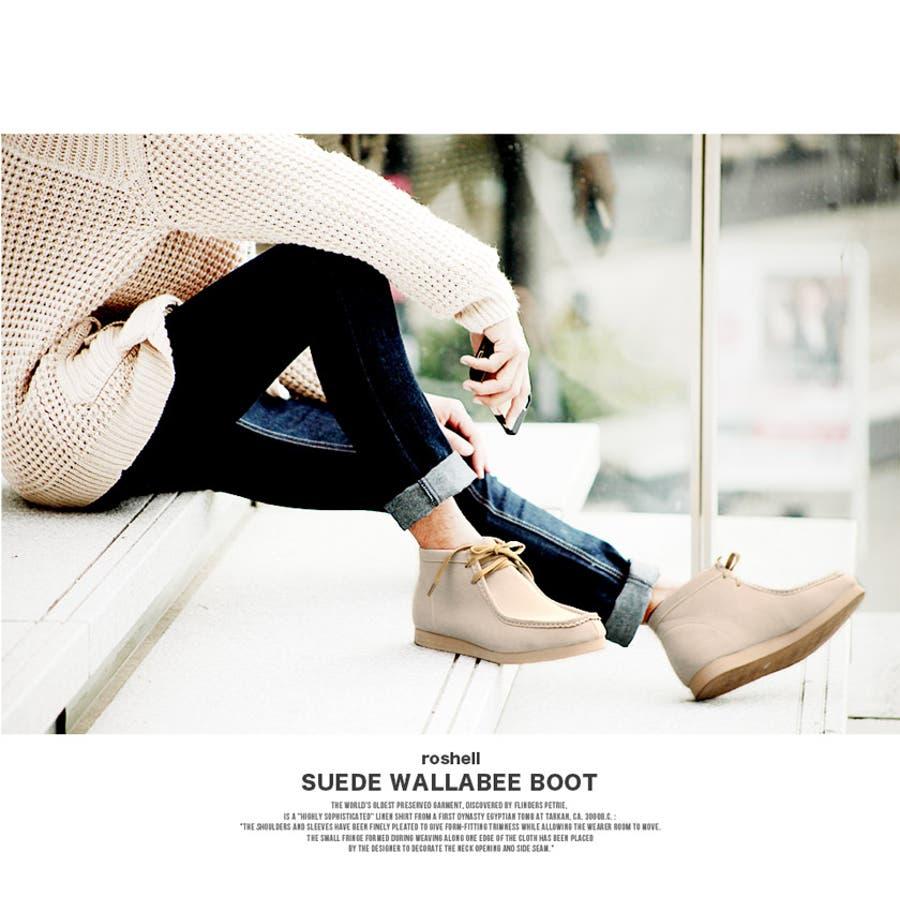◇roshell(ロシェル) スウェード ワラビー ブーツ◇お兄系 ブーツ メンズ お兄