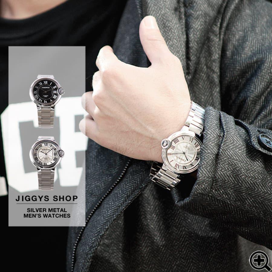 261bdbe0bb シルバー メタル メンズ 腕 時計◇お兄系 腕時計 メンズ 時計 人気 ブランド プレゼント