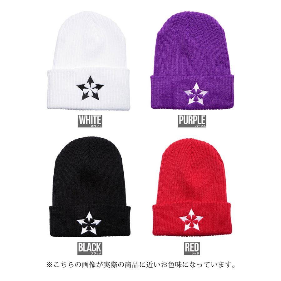 ◇REBTRAIT(レブトレイト) ロゴ刺繍 ニット キャップ◇ニット帽 キャップ 帽子 CAP ストリート