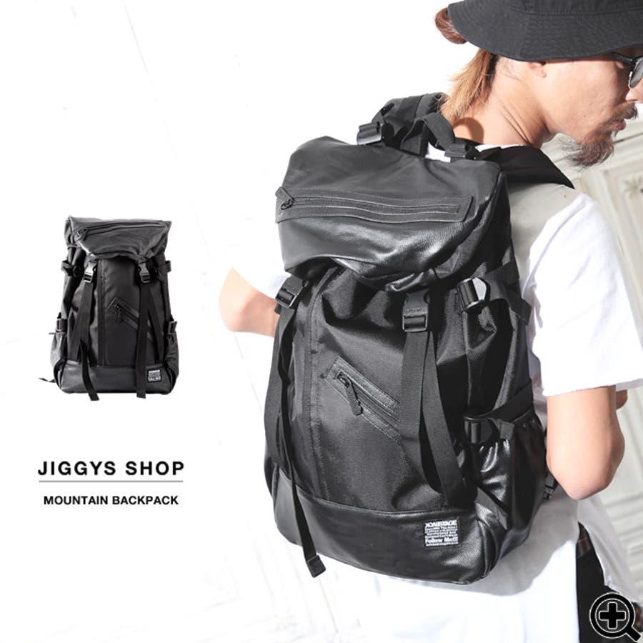 マウンテンリュック◆リュックサック リュック メンズ 高校生 通学 通勤用 バッグ おしゃれ バックパック