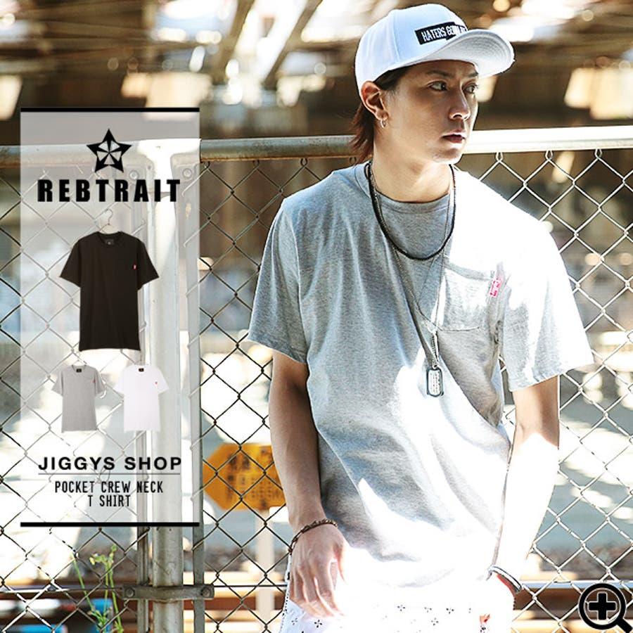 ◆REBTRAIT(レブトレイト) ポケット付きクルーネックTシャツ◆Tシャツ 半袖 ストリート