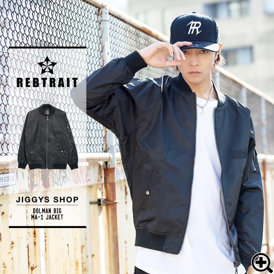 ◇REBTRAIT(レブトレイト) ドルマンビッグMA,1ジャケット◇ミリタリージャケット スケーター メンズ