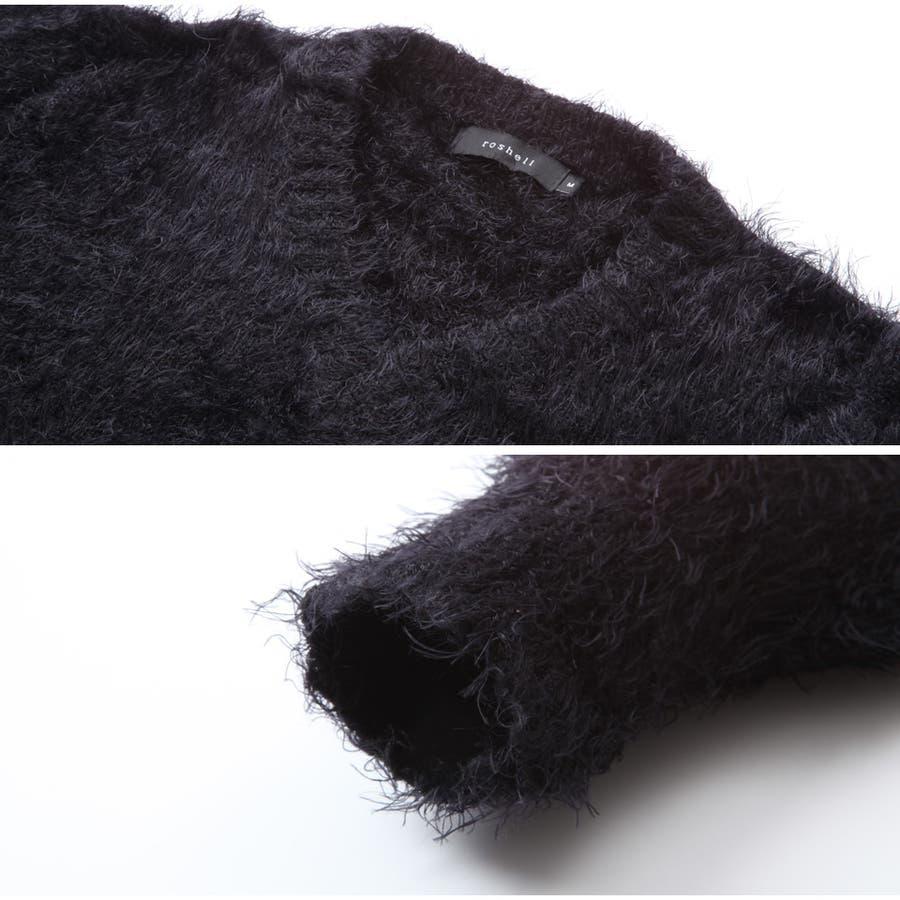 ◆roshell(ロシェル) シャギークルーネックニット&Vネックニット◆ニット セーター メンズ ニットセーター トップス ざっくりニットソー レディース 厚手 薄手 メンズファッション お兄 お兄系 ファッション 4