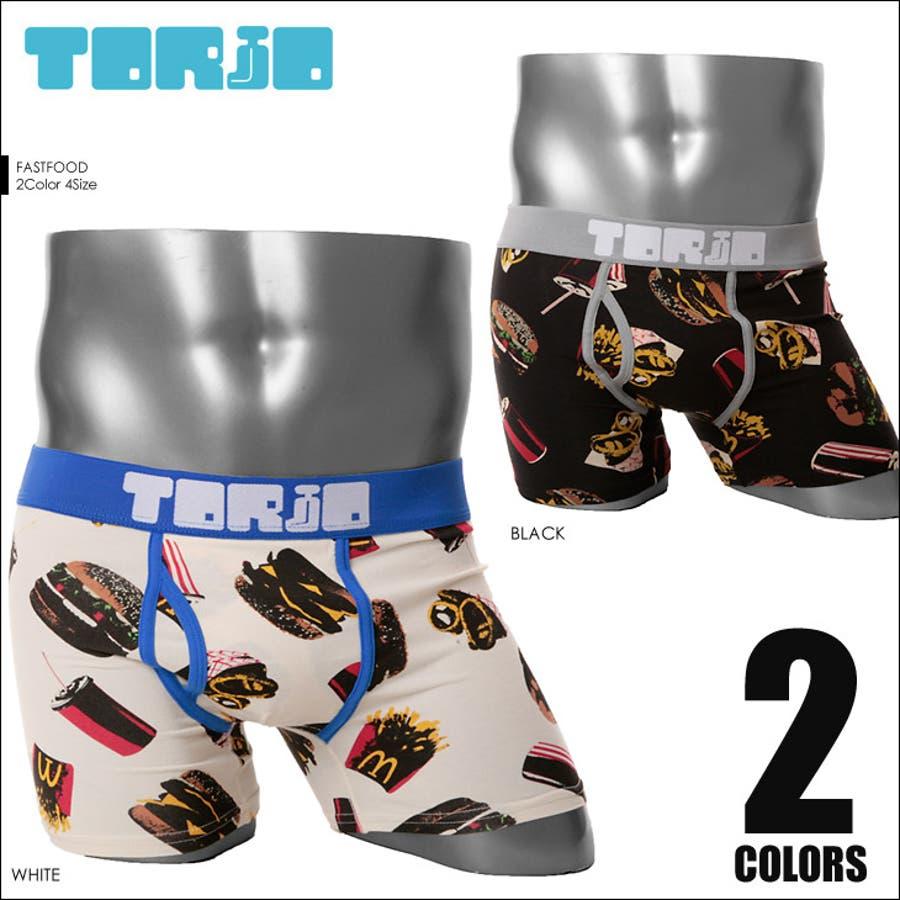 今、もっとも流行っている TORIO トリオ  FASTFOOD ボクサーパンツ   男性下着 メンズ アンダーウェア ギフト クリスマスプレゼント 彼氏通販 剛直